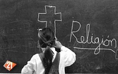 Educación religiosa y facultades provinciales
